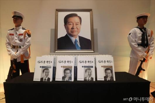 [사진]영정 앞에 헌정된 김대중 전집