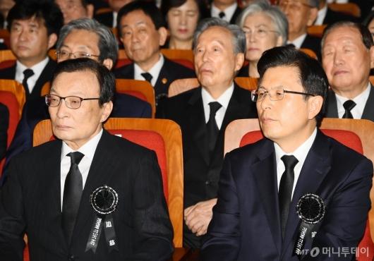 [사진]DJ 서거 10주기 추도식 참석한 이해찬-황교안