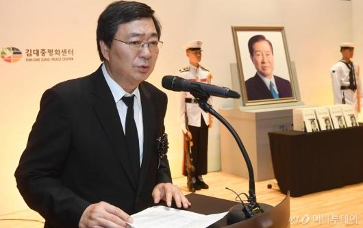 [사진]DJ 서거 10주기, 유족인사하는 김홍업 이사장