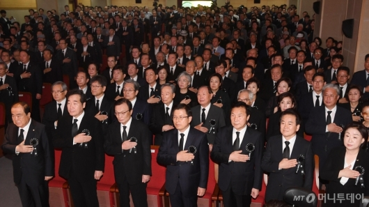 [사진]고 김대중 전 대통령 서거 10주기 추도식 엄수