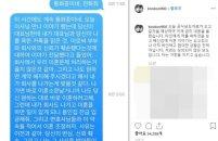 구혜선, 소속사 측 '합의이혼' 공식입장 반박