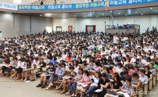 [사진]고교선택전략 설명회 개최