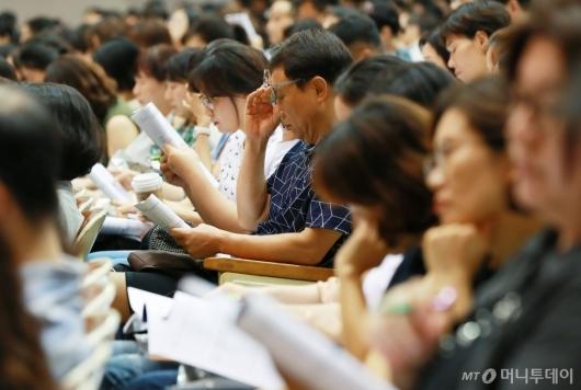 [사진]고교선택전략 설명회 '진지한 학부모들'