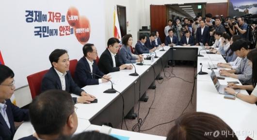 [사진]자유한국당, 조국 후보자 인사청문회 대책회의