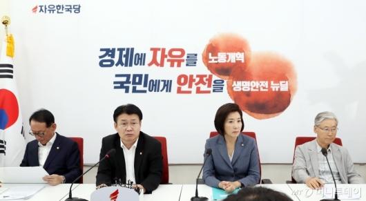 [사진]자유한국당, 조국 법무부 장관 후보자 인사청문회 대책회의