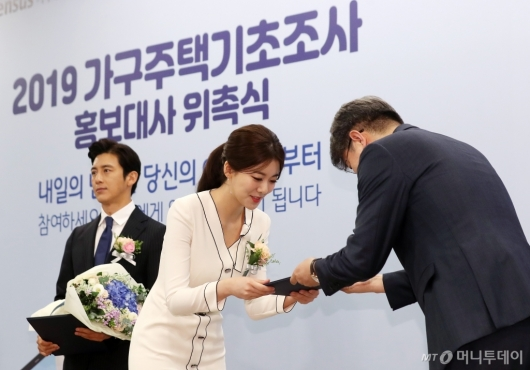 [사진]위촉장 전달받는 김민형 아나운서