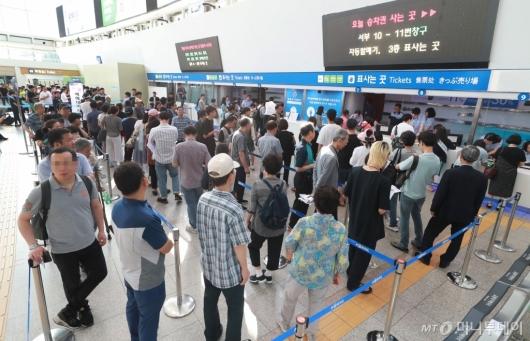 [사진]추석 열차표 예매하러 나온 시민들