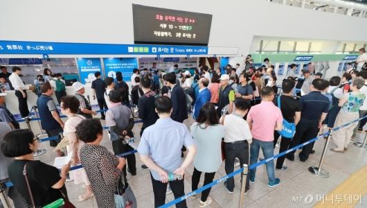 [사진]추석 열차 승차권 예매 시작