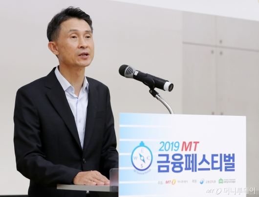 [사진]'MT 금융페스티벌' 인사말 하는 박종면 대표