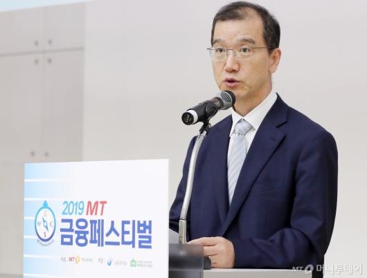 [사진]'MT 금융페스티벌' 축사하는 이상제 처장