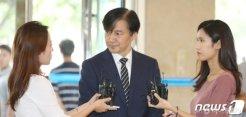 조국, '부자에게 더 많은 벌금' </br>일수벌금제 추진