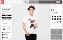 유니클로 '혐한' 작가 옷 한국인에 팔았다