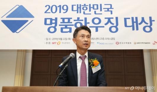 [사진]환영사하는 박종면 대표
