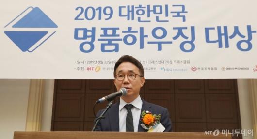 [사진]축사하는 박선호 차관