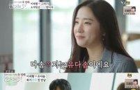 '연애의 맛' 이재황 소개팅…상대 유다솜은?