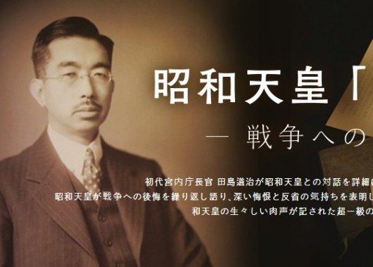 일본학자들도 공감하는 '日 잘못 끼운 첫단추'