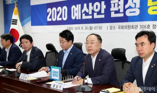 [사진]예산안 편성 당정협의 발언하는 홍남기
