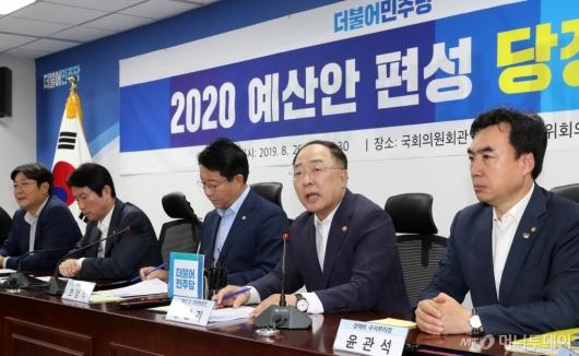 [사진]예산안 편성 관련 발언하는 홍남기