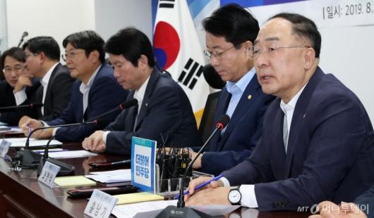 [사진]2020 예산안 편성 발언하는 홍남기