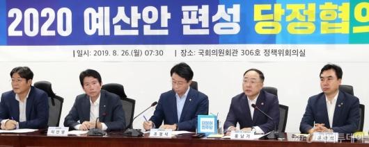 [사진]2020 예산안 편성 관련 발언하는 홍남기