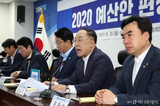 [사진]예산안 관련 발언하는 홍남기 부총리