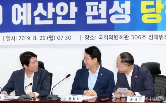 [사진]2020 예산안 편성 협의