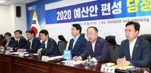 [사진]2020 예산안 관련 발언하는 홍남기 부총리