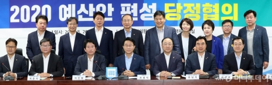 [사진]2020 예산안 편성 당정협의