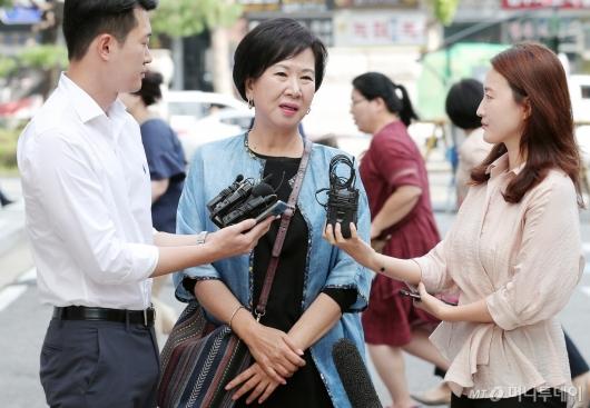 [사진]손혜원 의원 '부동산 투기 의혹' 공판 출석