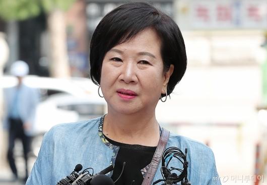 [사진]첫 공판 출석한 손혜원 의원