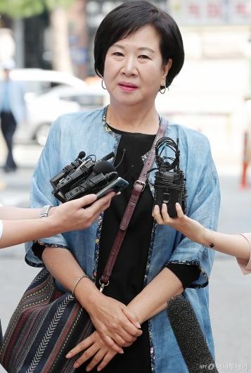 [사진]공판 출석하는 손혜원 의원