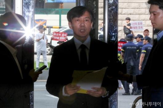 [사진]조국, 검찰개혁안 발표