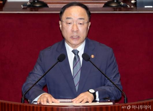 [사진]홍남기 부총리 예결위 결산보고