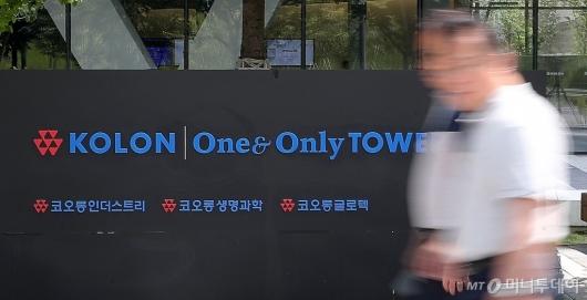 [사진]'인보사 논란' 코오롱티슈진, 상장폐지 여부 오늘 발표