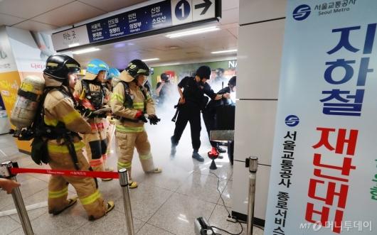 [사진]'대테러' 지하철 재난대비 훈련