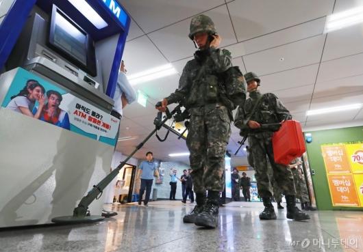 [사진]지하철 테러 대응 훈련