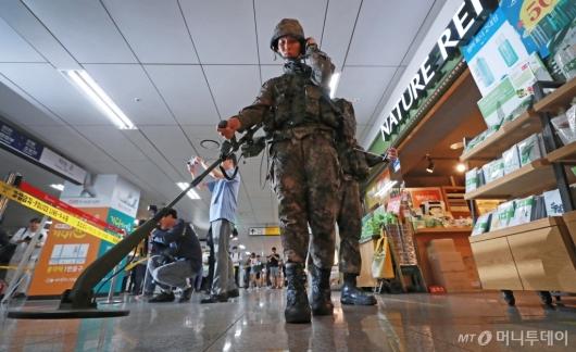 [사진]종각역 지하철 테러 대비 훈련
