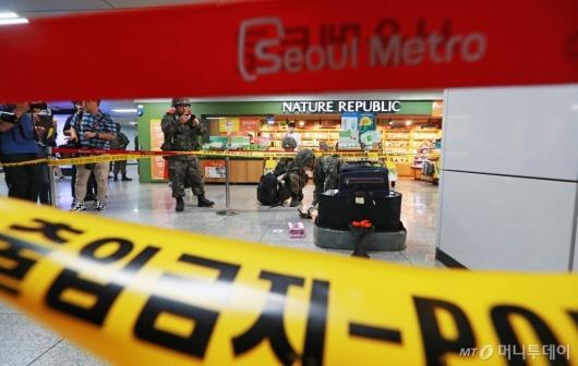 [사진]종각역 지하철 테러 대응 훈련 개최