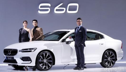 [사진]볼보, 풀체인지 신형 'S60' 출시