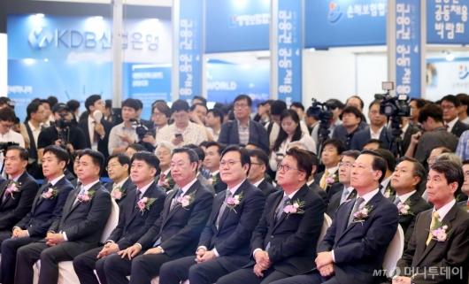 [사진]'금융권 공동채용 박람회' 개막식
