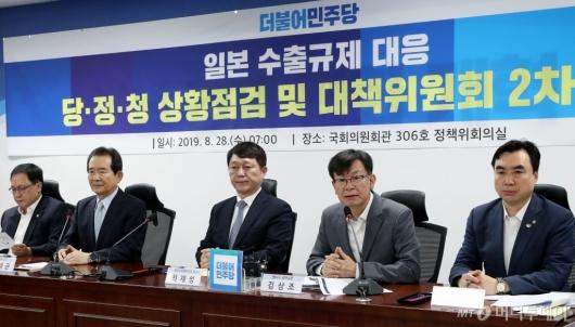 [사진]김상조, 일본 수출규제 대응