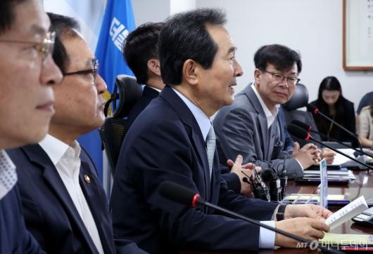[사진]일본 수출규제 대응 방안은?