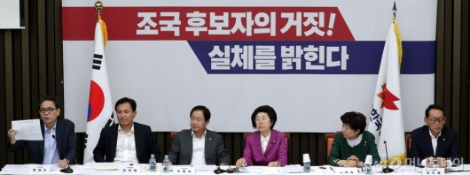 [사진]조국 후보자 대국민 고발 언론간담회