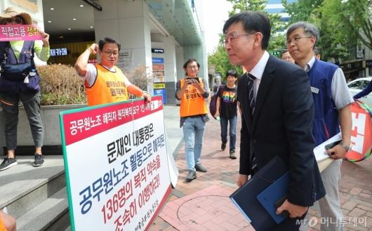 [사진]민주노총 찾은 김상조 정책실장