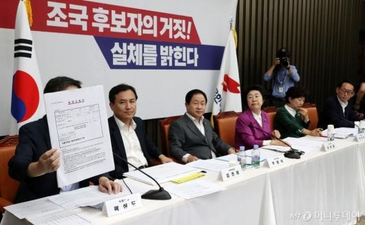 [사진]조국 후보자 딸 휴학신청서 관련 발언하는 곽상도