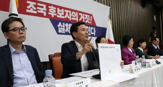 [사진]조국 후보자에 대한 의혹 제기하는 김진태