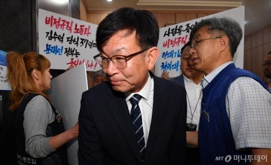 [사진]항의 받는 김상조