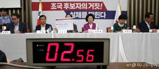 [사진]'조국 후보자의 거짓! 실체를 밝힌다'
