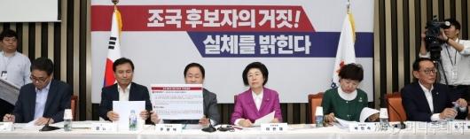 [사진]자유한국당, 조국 후보자 대국민 고발 언론간담회