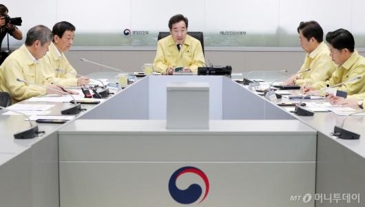 [사진]제13호 태풍 대처상황 점검회의 주재하는 이낙연 총리